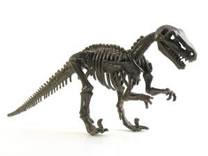 dinosaur_skeleton